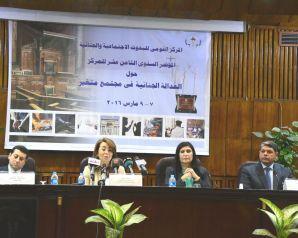 """""""والي"""" تفتتح فعاليات المؤتمر السنوي الـ18 للمركز القومي للبحوث الاجتماعية والجنائية"""