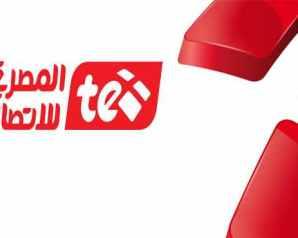 أطلقت المصرية للاتصالات خدمة Meraki لإدارة وإنشاء الشبكات