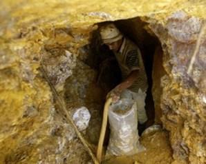 الثروة المعدنية: طرح مزايدة عالمية لاستخراج الذهب فى ديسمبر