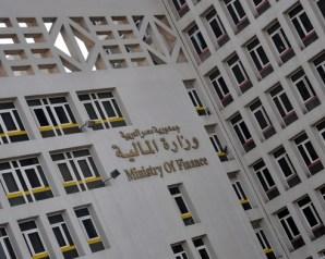 تعليمات وزارة المالية بمواعيد صرف الرواتب