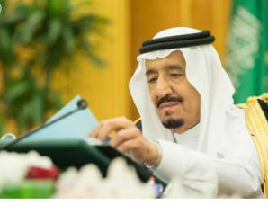 السعودية تفتتح مصنعًا ينتج أجهزة ضد تهديدات الحرب الإلكترونية