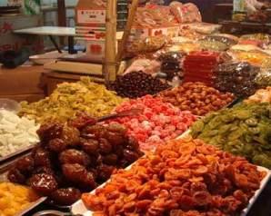 أسعار ياميش رمضان