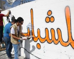 بمناسبة اليوم العالمى للشباب.. تعرف على أهم 20 معلومة عن الشباب فى مصر