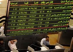 البورصة تواصل الأداء المتباين بالمنتصف.. والمصريين الأكثر بيعاً