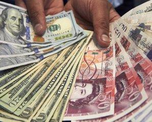 ارتفاع طفيف بأسعار العملات النهاردة فى السوق السوداء