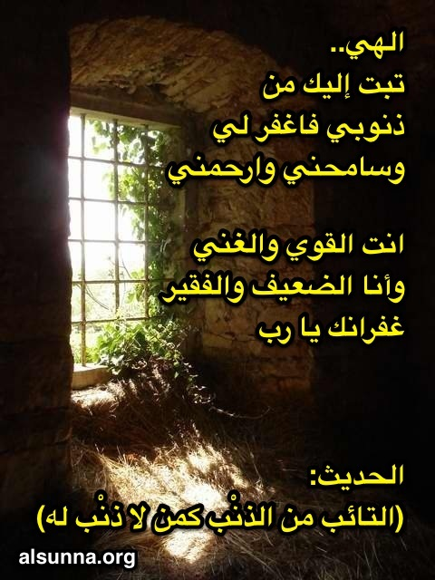 Beautiful Quotes And Inspirational Wallpapers Facebook Nice Islamic Quotes Quotesgram