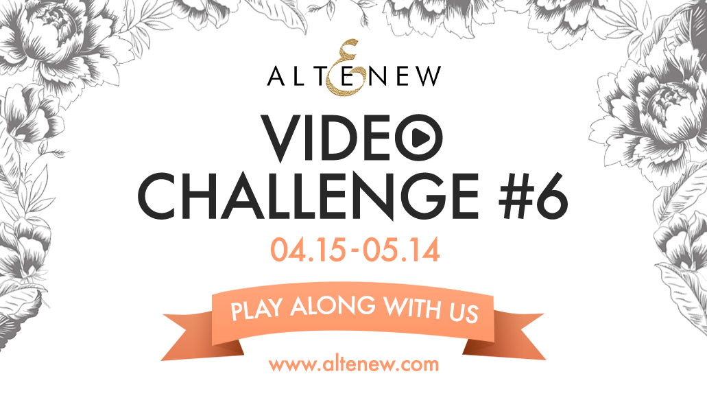 031716_Video_Challenge_screen