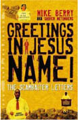 Michael Berry aka Shiver Metimbers: GREETINGS IN JESUS NAME! The Scambaiter Letters