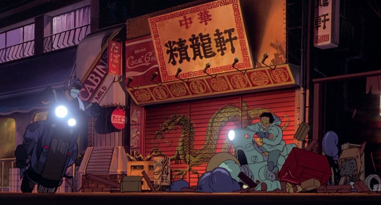 Red Anime Wallpaper A Sort Of Review 「アキラ」 Akira Akira Otherwhere