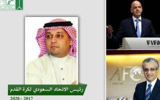 إنفانتينو يهنئ عادل عزت برئاسة الاتحاد السعودي لكرة القدم