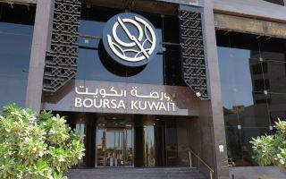 بورصة الكويت تغلق على انخفاض مؤشراتها الرئيسية الثلاثة