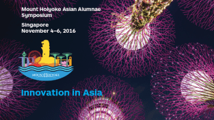 Asian Symposium graphic