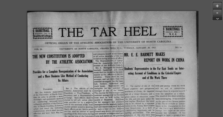 An early DTH, available on newspapers.com.