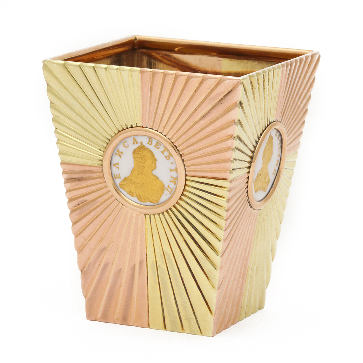 Rose Gold Trash Can A La Vieille Russie Fabergé Miniature Waste Basket