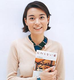 小澤征悦の画像 p1_6