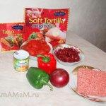 Chili con corne (Чили кон Карне)