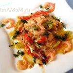Креветки с овощами: перцем, томатом и чесноком