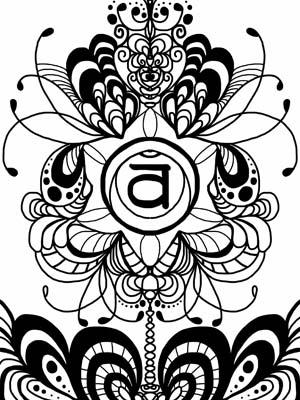 Sketch-2013-08-25-01_48_40