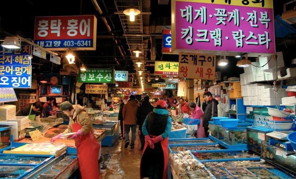 Mercado de Seúl