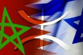 De Mossad en Marokkaanse Imazighen