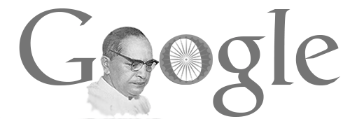 doddle-ambedkar-1