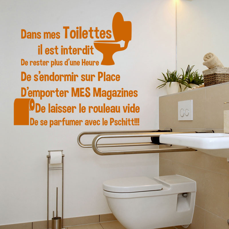 Papier Peint Toilette Sticker Citation Wc Dans Mes Toilettes – Stickers Stickers