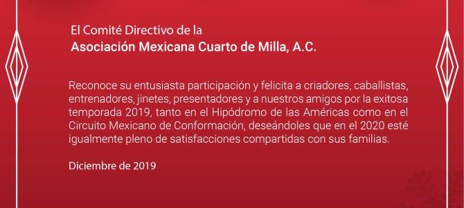 Asociación Mexicana Cuarto de Milla, A.C.