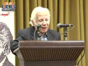 INTERNATIONAL SEMINAR ON CENTENNIAL CELEBRATION OF FAIZ AHMAD FAIZ (Part-7)
