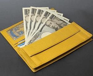 財布の風水2016