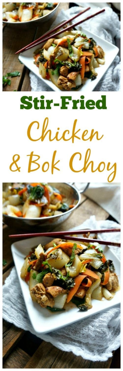 Stir-Fried Chicken and Bok Choy: 15 minutes is all you need to create ...