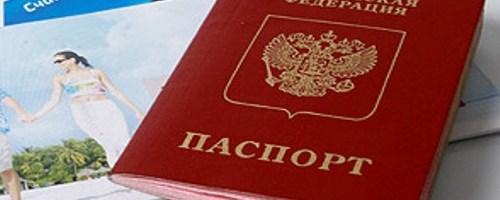 pasport_rossii
