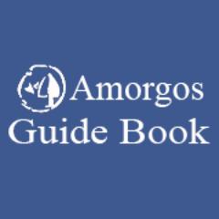 amorgos.guide favicon