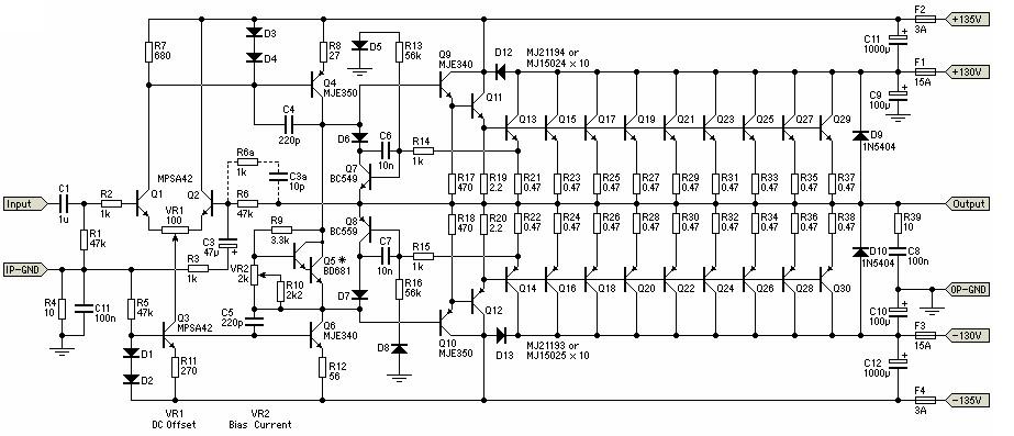 high power audio amplifier 1500 watt