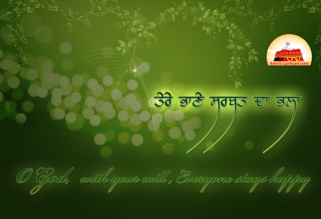 Ek Onkar Hd Wallpaper Waheguru Amrit Gurbani