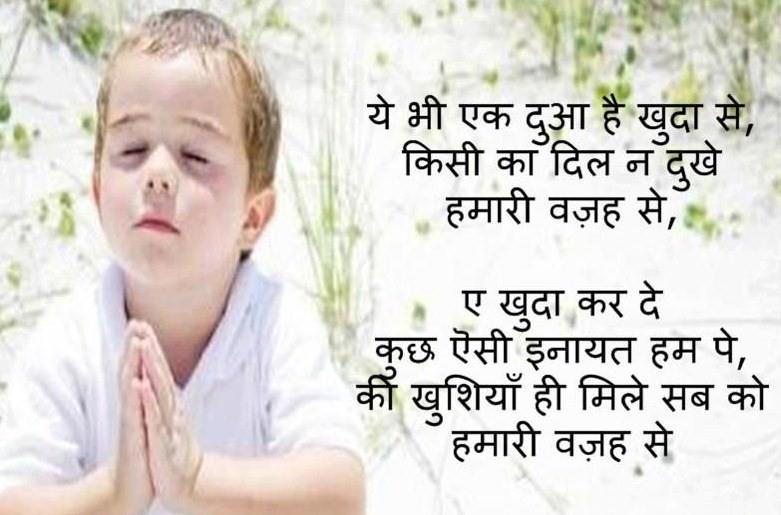 Radha Soami Quotes Wallpaper Motivation Thoughts In Hindi Pictures Images Photos