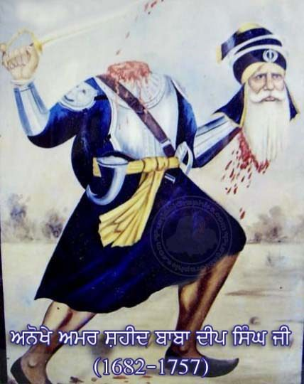 Baba Deep Singh Ji Wallpaper Hd Baba Deep Singh Ji Pictures Photos Wallpapers Images
