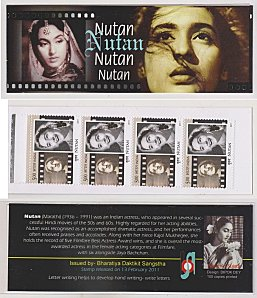 Indian cinema on stamps - Let's talk about Bollywood! (4/5)