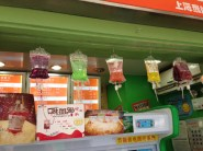 """Fruit juice in IV drip bags labeled """"Blood"""""""