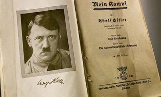 Hilter-Mein-Kampf