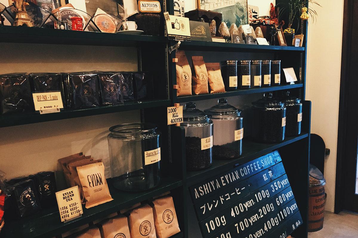 芦屋 EVIAN COFFEE SHOP
