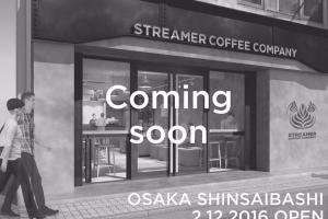 STREAMER COFFEE COMPANY OSAKA SHINSAIBASHI