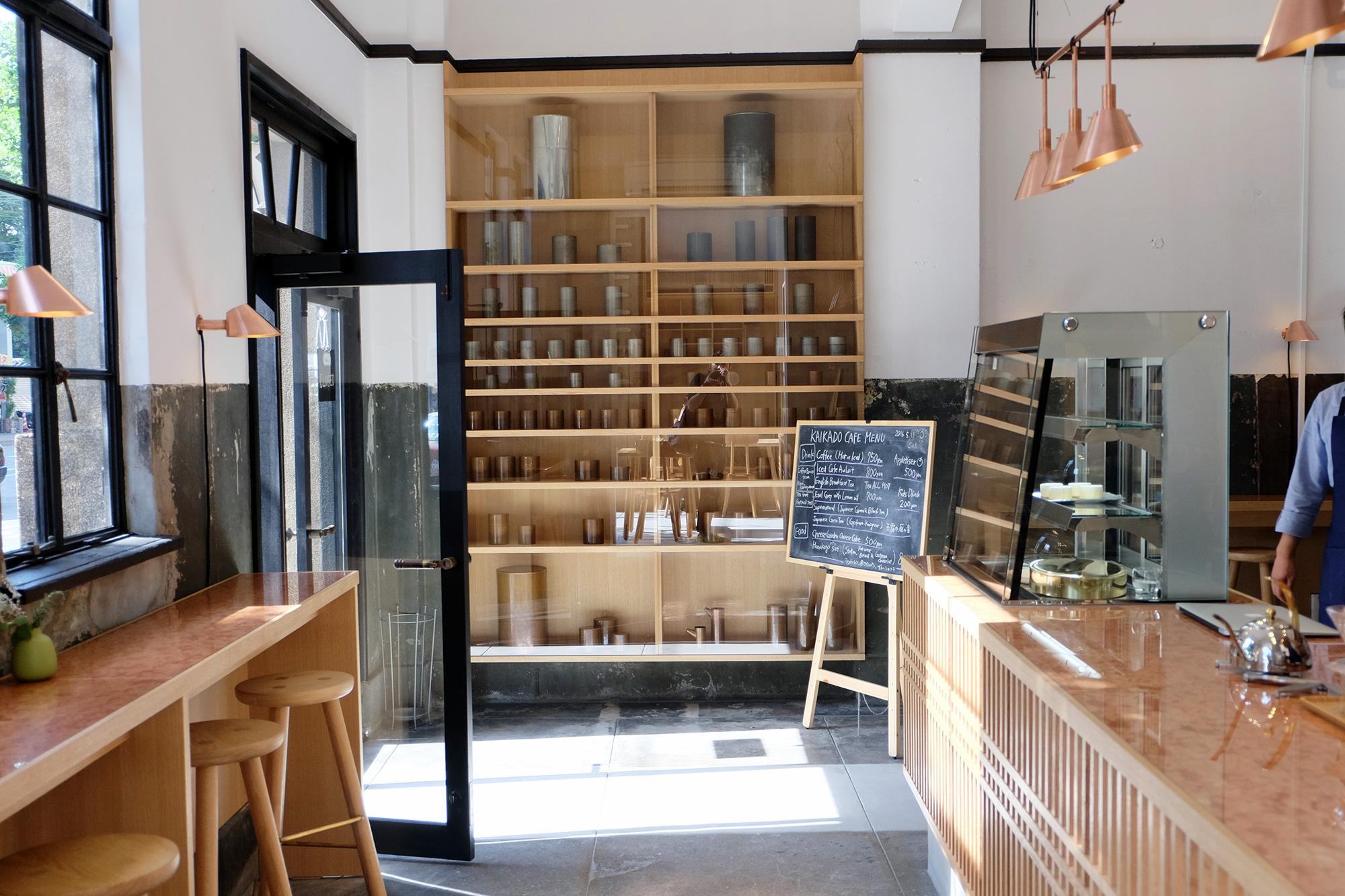 kaikado cafe(開花堂カフェ)