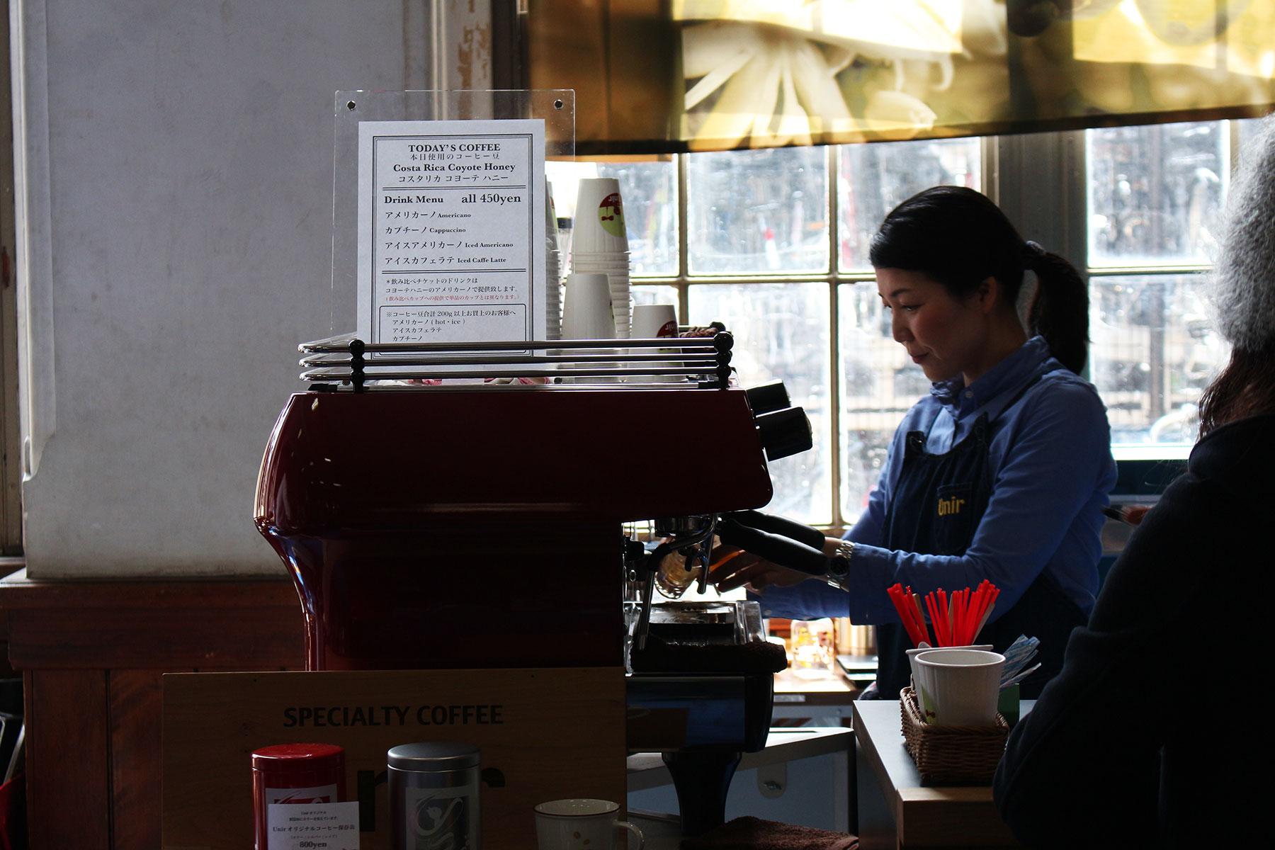 ENJOY COFFEE TIME in Vol.3 元・立誠小学校 イベントレポート