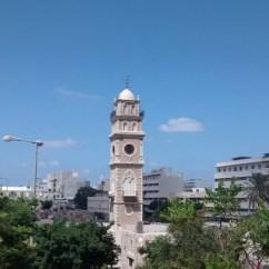 Ir Tachtit (Lower Haifa)