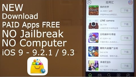 NEW Download PAID Apps FREE iOS 9 - 9.3.1 NO Jailbreak NO Computer iPhone, iPad & iPod Touch