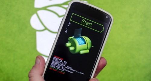 Nexus Bootloader