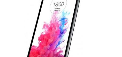 LG G3 S Up for Pre-order on Russian Retailer Svyaznoy