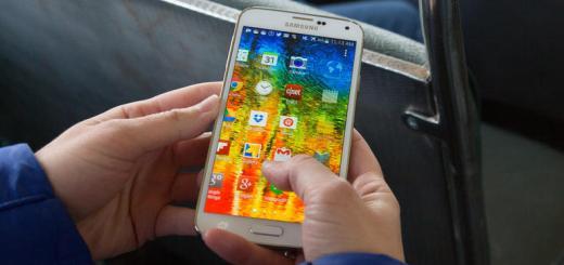 Manage Folders on Samsung Galaxy S5