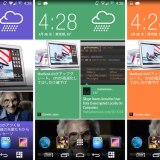 Install HTC BlinkFeed Launcher on any Android device Without Requiring Root