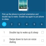 How to Use HTC Motion Launch Gesture App